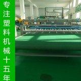 HDPE三维植被网生产线 喷丝挤出机生产线厂家