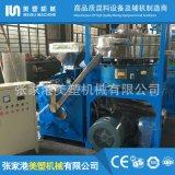 厂家直销PVC塑料磨粉机 张家港机械塑钢门窗专用塑料磨粉机