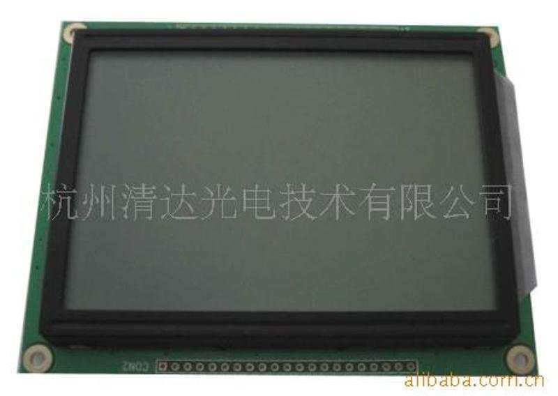 供應清達液晶顯示模組HG160128