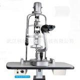 SLM-K1数码裂隙灯显微镜