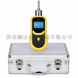 便携式一氧化碳检测仪器泵吸手持式**探测报警仪器