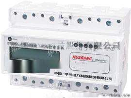 三相四线导轨式电能表 卡轨式多功能电表 带485通讯接口