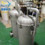 袋式过滤器 石油 润滑油 废机油过滤 3袋不锈钢袋式过滤器