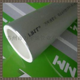 甘肃兰州衬塑管_铝合金衬塑PP-R复合管产品性能