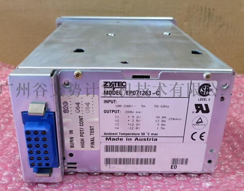 34-0687-01 思科路由器電源 PWR-7200-AC電源7206VXR EP071263-C