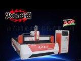 山東鴻光鐳射切割機廠家直銷售後無憂1500w