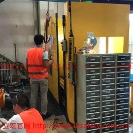 折弯机保护装置|LHS立宏整体安全解决方案