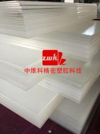 国产亚克力硬化板厂家 苏州亚克力板批发 苏州亚克力硬化板大量现货