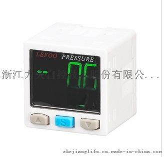 LFDS10系列智慧數位式壓力開關,可靠性變送器,智慧數顯壓力開關