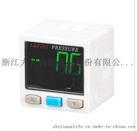 LFDS10系列智能数字式压力开关,可靠性变送器