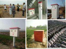 射频卡机井灌溉控制器哪家好哪家好
