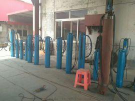 深井潜水泵选型天津厂家