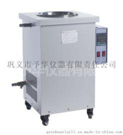 10-100L高温恒温循环槽 反应釜佳配高温油浴锅