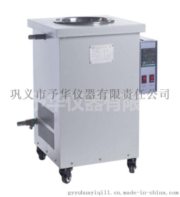 10-100L高溫恆溫迴圈槽 反應釜佳配高溫油浴鍋