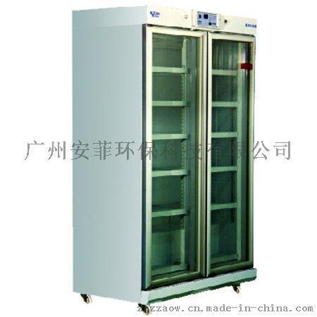 供應江西贛州  防爆冷藏冰箱1006升