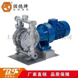 新产品DBY3S-40固德牌隔膜泵 环境处理用DBY3S-40电动隔膜泵