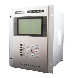 北京紫光DCAP-3050变压器后备保护测控装置