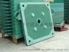 压滤机滤板 滤布 厢式 板框式 隔膜滤板 压滤机配