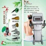 直销广州平衡五行理疗仪排毒刮痧美容经络疏通负压磁疗振动效果