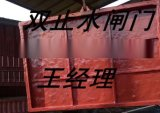 600mm*600mm雙向止水鑄鐵閘門廠家