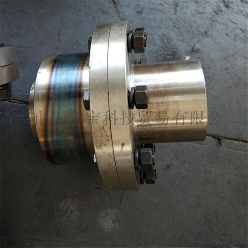 双梁行车卷筒联轴器 齿式联轴器 锥接手联轴器