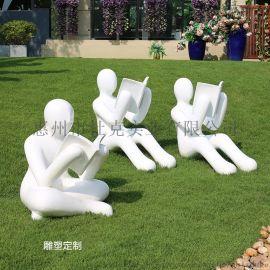 杜克实业景观雕塑定制