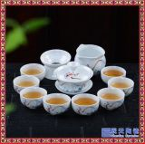 景德鎮雙層茶具套裝整套功夫茶具陶瓷茶壺茶杯茶盤雙層隔熱