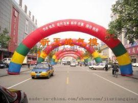 厂家直销庆典开业拱门