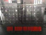 杭州弧形鋁單板-杭州市造型鋁單板廠家批發