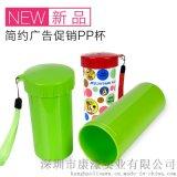 KHW062B食品級PP簡約廣告小號促銷杯