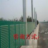 河北高速公路金属声屏障厂家@公路声屏障