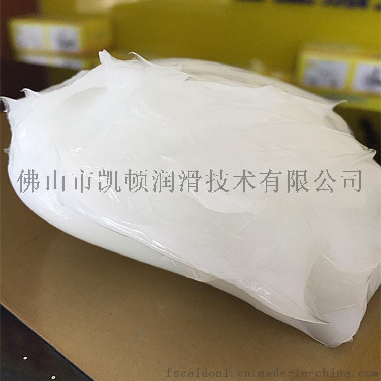 硅胶润滑脂 硅油脂 硅酮膏