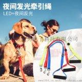 新款宠物用品LED调节尼龙发光大型犬牵引绳