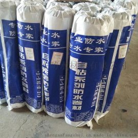 自粘聚合物sbs改性沥青自粘防水卷材 产地货源