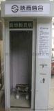 离行式大堂ATM取款机柜定制制造厂家销售