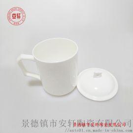 景德镇促销礼品茶杯定制