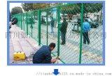 美格網球場護欄網車間隔離網美格網公路護欄網防盜網