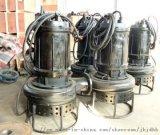 潜水大扬程渣浆泵 大功率泥浆泵