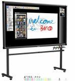 鑫飞电子白板会议教学触摸一体机高清触摸屏显示器