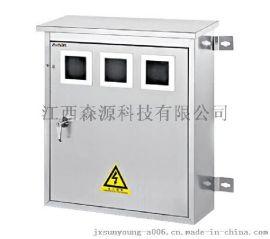 江西三相电表箱生产厂家