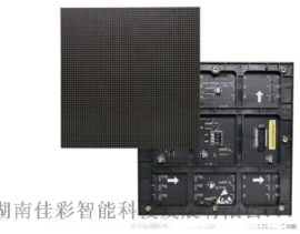 【XAVIKE/赛维科】LED显示屏【P3】户内高清全彩屏