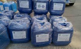 RO膜专用清洗剂美国蓝旗BF-**(A)郑州现货