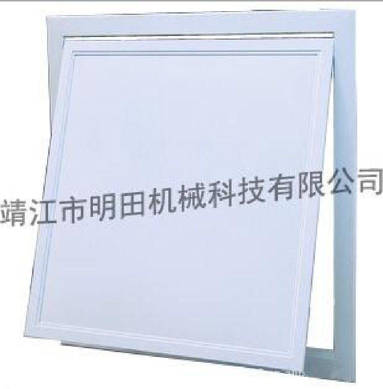 廠家生產定製 空調鋁合金託板檢修口