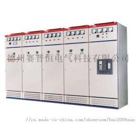 GGD低压配电柜变频柜控制柜节能