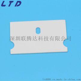 电源陶瓷片 高强度氧化铝陶瓷基片 绝缘片
