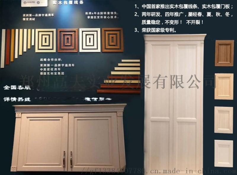 实木橱柜门板-西安实木包覆门板哪家有?