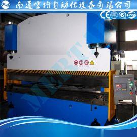 全自动折弯机 扭轴数控折弯机 折弯机生产厂家