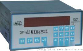 湖南xk3116C称重显示仪表怎么使用