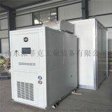 嘉兴10P果脯高温热泵烘干机 干果除湿干燥设备