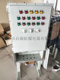 3KW电机启动防爆控制柜